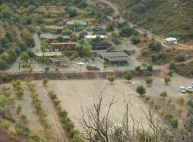 La Comanglora, Castelldáns (рядом с городом Puigvert de Lérida)