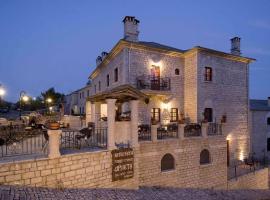 Konstantinou & Elenis, Monodendri (рядом с городом Витса)