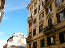 Trastevere Imperial Suites, Roma