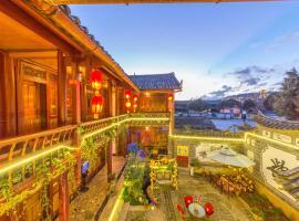 Lijiang Ruo Shui Ju Inn