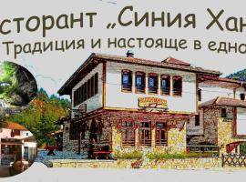 Siniya Han, Hvoyna (Zabŭrdo yakınında)