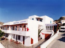 Hotel Lofos - The Hill