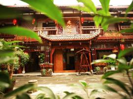 Lao Gong Guan Guesthouse, Jiezi Ancient Town (Huaiyuan yakınında)