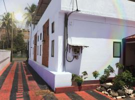 Aurora Beach Hostel - Negombo