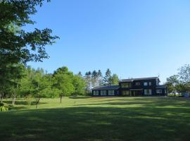 Northern Lodge Kanto