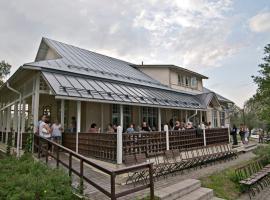 Villa Huvila, Савонлинна (рядом с городом Laukansaari)