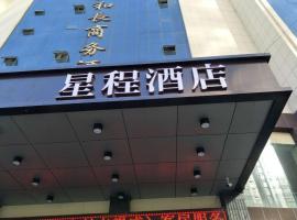 Starway Hotel Yulin Suide Tianhechang, Suide (Qingjian yakınında)