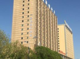 Starway Hotel Yining International, Yining