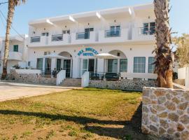 Sea Breeze Hotel, Mastichari