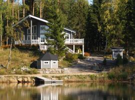 Villa Torsviken, Maxmo (рядом с городом Oravais)