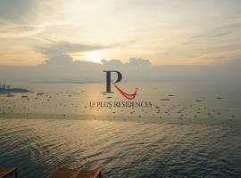 Centric Sea Pattaya By Uplus