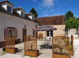 Le New Town, Villeneuve-les-Sablons (рядом с городом Neuville-Bosc)