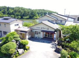 Masugataso, Shibata (Arakawa yakınında)
