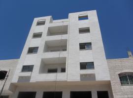 Z apartment, Az Zarqa (Near 'Awjān ash Shamālī)