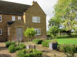Weston Hill Farm, Moreton Pinkney (рядом с городом Sulgrave)