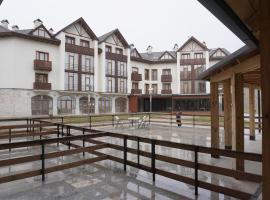 Hotel G Apartment