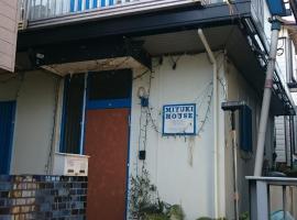 Miyuki House Hostel 2, Matsudo (Kamagaya yakınında)