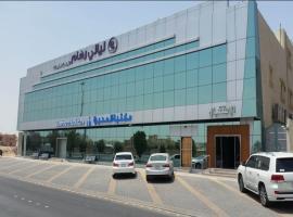 Layali Reham Furnished Apartments