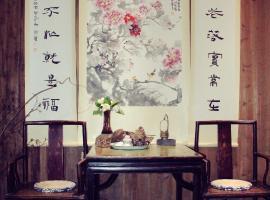 September Hui zhou Homestay, She (Shendu yakınında)