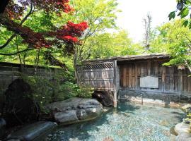 Umedaya Ryokan, Katashina (Hataya yakınında)
