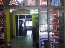 Hotel Aane, Itānagar