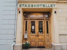 Arboga Stadshotell