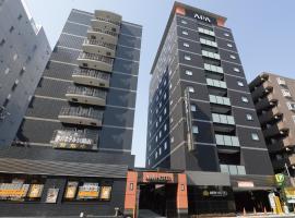 APA Hotel Saitama Shintoshin Eki-kita