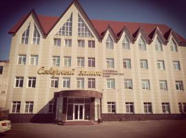 Severny Zamok Hotel, Saransk