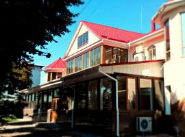 Hotel and Restaurant Complex Gostinniy Dvir