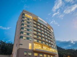 Four Points by Sheraton Cuenca, Cuenca