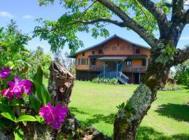 Hale O Kamakani Home, Pahoa