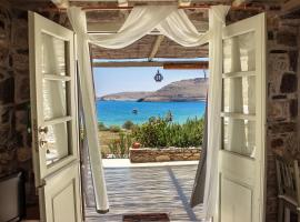 Serifos Dream Houses near the sea, Ganema (рядом с городом Panayía)
