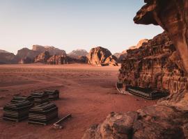 Bedouin Nomad Adventures, Wadi Rum (Ramm yakınında)