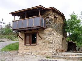 Casa da Pobla, Ferreiros (Incio yakınında)