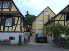 chez salome et fritz, Ingolsheim (рядом с городом Drachenbronn)