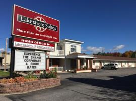 Lakeshore Suites