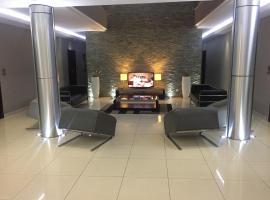 Hotel Amirana, Chimoio (рядом с регионом Gorongosa)