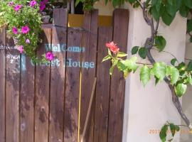 Guest House Renga II