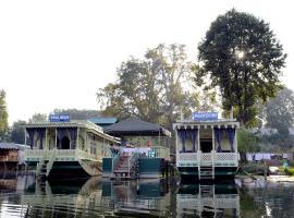 Houseboat Moonshine, Сринагар (рядом с городом Nagīn Bāgh)