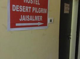 Hostel Desert Pilgrim