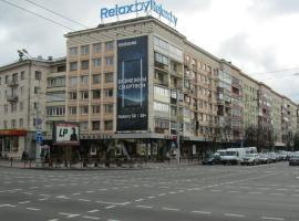 AcadeNeo, Minsk (Malyavshchina yakınında)