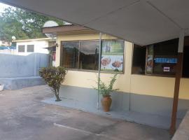Zito Guest Inn, Akosombo (рядом с городом Aveji)