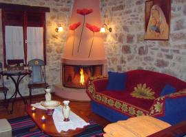 Guesthouse Kordopati, Vytina (рядом с городом Alonistaina)