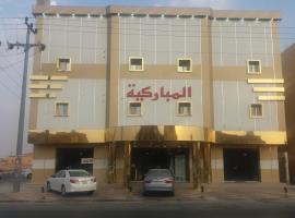 Golden Mubarakia Furnished Units