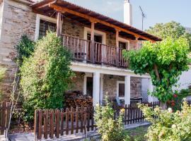 Idomeneas Traditional House, Drakeia (рядом с городом Agios Lavredios)