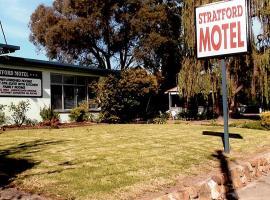 Stratford Motel, Stratford (Heyfield yakınında)