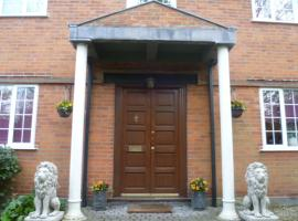 Aldermaston House, Englefield (рядом с городом Midgham)