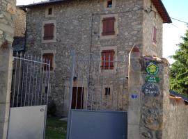 Cal blanic, Saint-Pierre-dels-Forcats (рядом с городом La Llagonne)