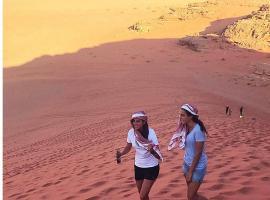 Desert Flame Camp