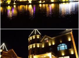 Arshaan Yangba Resort 23 Villa, Arxan (Yirshi yakınında)